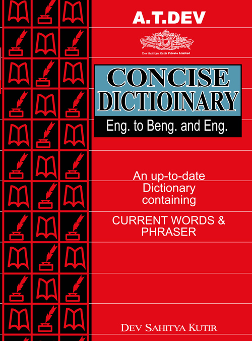 DEV'S CONCISE DICTIONARY ( Eng to Beng and Eng )